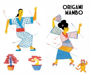 carnetdebal_origami mambo